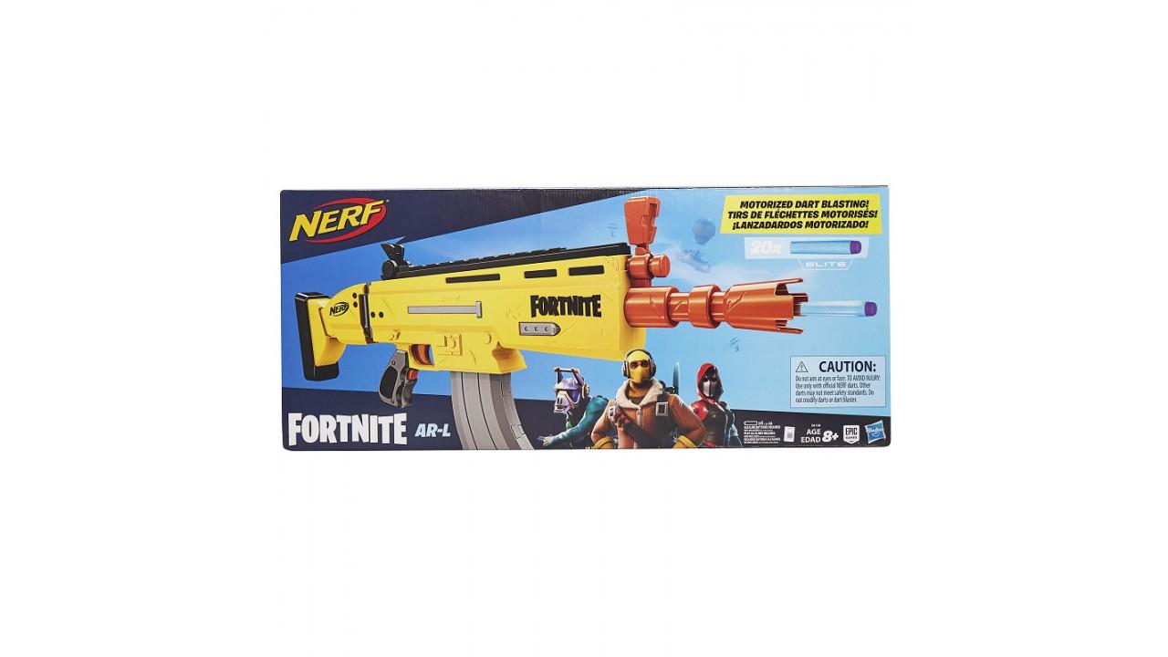 Nerf Fortnite AR-L-0